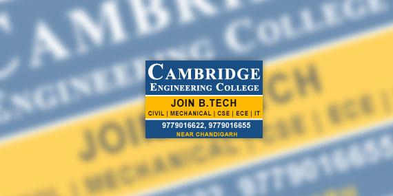 Cambridge Engineering College - Newspaper Advertisement Design