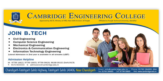 Cambridge Engineering College - 17x7 Flex Board/Hoarding Design