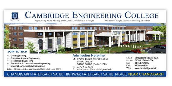 Cambridge Engineering College