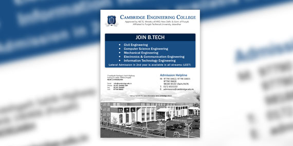 Cambridge Engineering College - Poster Design