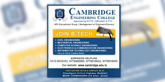 Cambridge Engineering College - Newspaper Advertisement Design