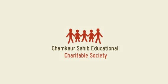 CS Educational Society - Logo